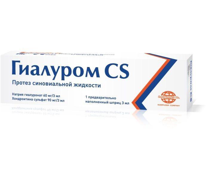 Гиалуром CS, протез синовиальной жидкости, 3 мл, 1шт. — купить в Тамбове, инструкция по применению, цены в аптеках, отзывы и аналоги. Производитель Rompharm Company SRL